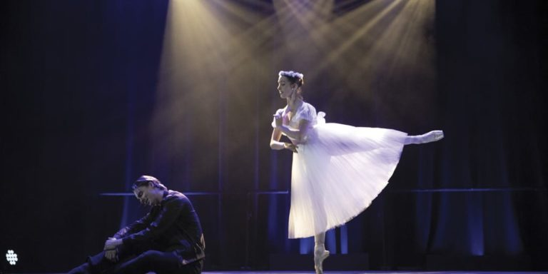 Event Page – Queensland Ballet, HOTA, Gold Coast