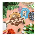 HOTA Farmers and Artisan Markets